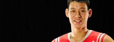 Preview 2012/13 – Houston Rockets